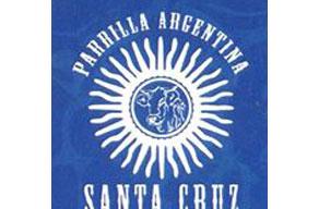 Parrilla argentina santa cruz paseo mu oz grandes 17 - Parrillas argentinas en madrid ...